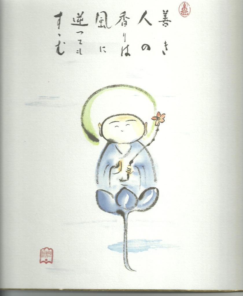 Oscar Del Barco budismo zen